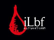 iLbf(イルビフ)